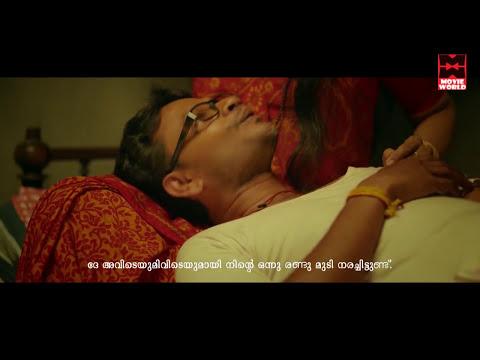 Xxx Mp4 ഒരു നിമിഷം ഞാൻ ചേച്ചീനെ ആവാഹിച്ചോട്ടെ Malayalam Comedy Latest Comedy Scenes Best Comedy 3gp Sex