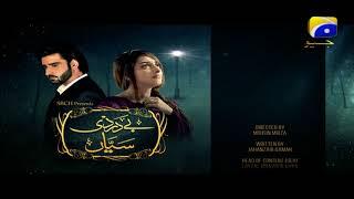 Bedardi Saiyaan Episode 15 Teaser Promo | Har Pal Geo