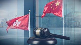 Who is behind Hong Kong