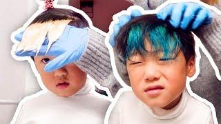 Safe Bleaching, Dyeing, & Cutting For Children (my Son Became BTS V, Run Era)