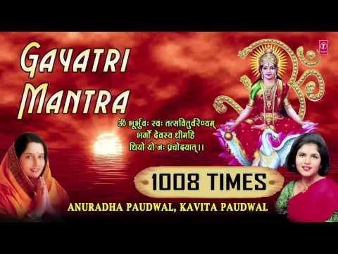 Xxx Mp4 Gayatri Mantra 1008 Times I गायत्री मंत्र I ANURADHA PAUDWAL KAVITA PAUDWAL I Full Audio Song 3gp Sex