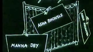 Chalti ka Naam Gaadi Part 1 - 1958