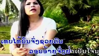 Wan Jai ຫວັ່ນໃຈ - Viengkham Sayachack [Lao Love MV]