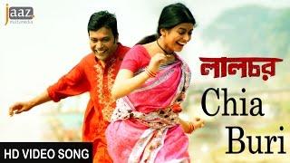 Chia Buri | Milon | Mohona Mim | Doly Sayontoni | Nakib | Lalchor Bengali Film 2015