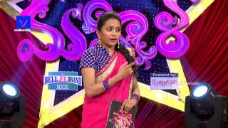 Star Mahila || 6th January 2017 (Promo-2)