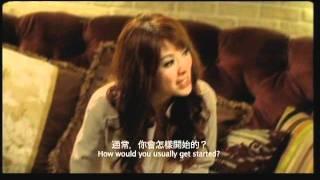 《喜愛夜蒲》 - 預告片