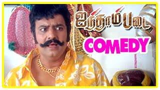 Aintham Padai | Aintham Padai Tamil Full Movie Comedy Scenes | Vivek Comedy scene | Sundar C Movie