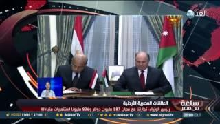 أسباب زيارة رئيس الحكومة المصرية إلى الأردن