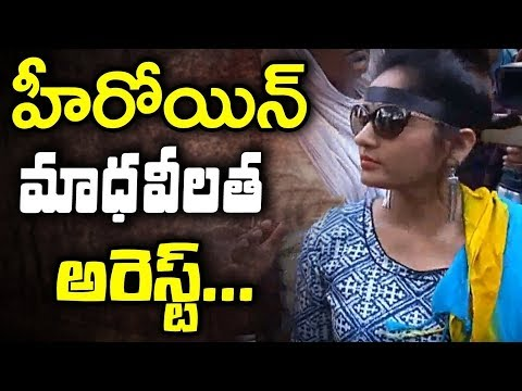 Xxx Mp4 Madhavi Latha Arrested Silent Protest Sri Reddy On Pawan Kalyan Top Telugu Media 3gp Sex