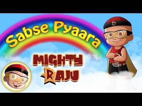 Xxx Mp4 Mighty Raju Sabse Pyaara Mighty Raju 3gp Sex