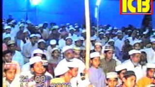 2/2 Shuhada e Karbala (bangla sunni waz) mufti abul qasim noori