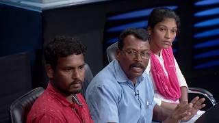 Kathayallithu Jeevitham |SUJITH & VIJI Case | Episode #06 | 17th July 2018
