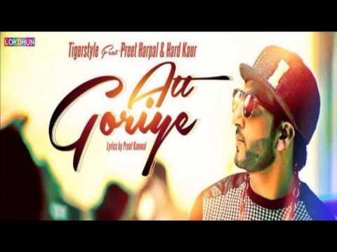 Xxx Mp4 Att Goriye Preet Harpal Hard Kaur Official Full Audio New Punjabi Song 2016 3gp Sex