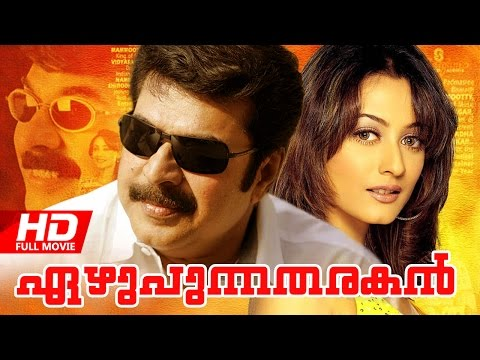 Xxx Mp4 Malayalam Full Movie Ezhupunna Tharakan HD Action Movie Ft Mammootty Namrata Shirodkar 3gp Sex