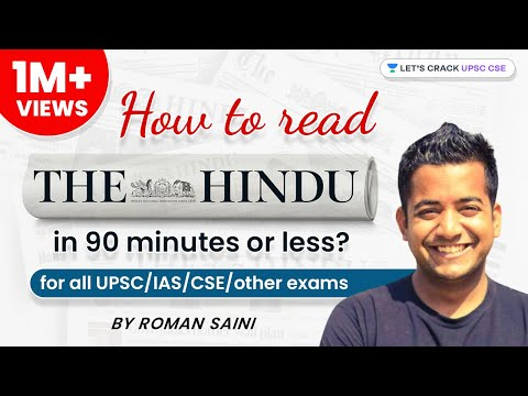 Xxx Mp4 How To Read The Hindu In 90 Minutes Or Less For All UPSC IAS CSE Other Exams 3gp Sex