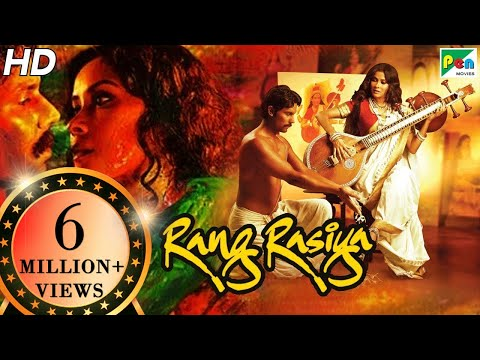 Xxx Mp4 Rang Rasiya Full Movie Randeep Hooda Nandana Sen Paresh Rawal HD 1080p 3gp Sex