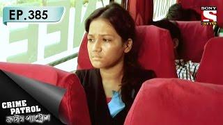 Crime Patrol - ক্রাইম প্যাট্রোল (Bengali) - Ep 385 - Compassion
