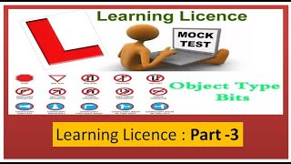 learning licence test questions in english part  -3