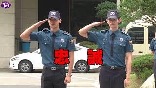 【昨天】東方神起昌珉SJ始源今退伍 千名粉絲熱情迎接