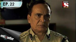 Encounter - এনকাউন্টার - Ep 22 - Story of Achal Kuty and Sharif Dabba (Part-1) - 11th Mar, 2017