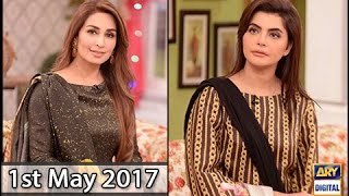 Good Morning Pakistan - Guest : Reema Khan - 1st May 2017 - ARY Digital Show