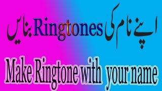 How to make  Name Ringtones easy way in Hindi/urdu