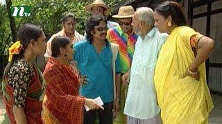 Bangla Natok-Ronger Manush|Look back 54-106 Episodes|A T M Shamsuzzaman, Bonna Mirza, SalauddinLavlu