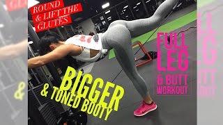 Bigger Rounder Glutes| Full LEG & BOOTY circuit