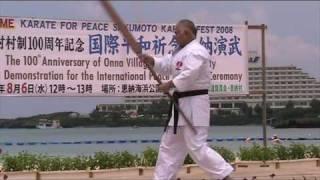 Kata EIKU NO HO - Ryuei-ryu Kobudo, Okinawa