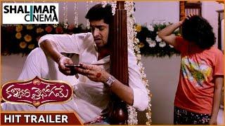 Kalyana Vaibhogame Super Hit Trailer 02 ||  Naga Shourya, Malavika Nair