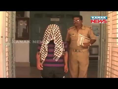 Patrapur Gang Rape: Speaker Directs Odisha Govt To Place Statement