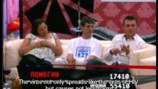 Bulgarian Big Brother - English subtitles