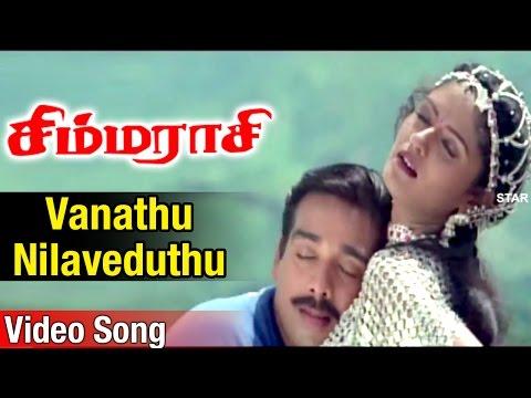 Xxx Mp4 Vanathu Nilaveduthu Video Song Simmarasi Tamil Movie SarathKumar Khushboo SA Rajkumar 3gp Sex