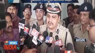 Tight Security For Hyderabad IPL Matches | CP Mahesh Bhagwat - INDIA TV Telugu