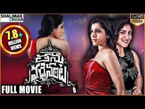 Xxx Mp4 Thanu Vachenanta Latest Telugu Full Length Movie Rashmi Gautam Dhanya Balakrishnan 3gp Sex