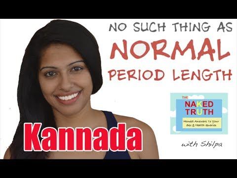 What is the Normal Length of a Period? Kannada