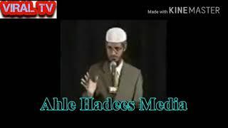 কোরআনকে মানা হারাম|| ভন্ড জাকির নায়েক||holy koran|| jakir nyak||