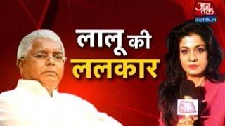 Bihar Polls: Aaj Tak Interviews Lalu Prasad Yadav