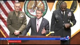ارتش آمریکا فرمانده ملوان های بازداشت شده در خلیج فارس توسط سپاه را عزل کرد