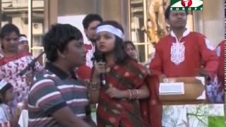 Bengali New Year, Pohela Boishakh 1422 Celebration in Paris