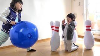 大きなボウリング大会!! 対決!!  こうくんねみちゃん Giant Bowling Toy Inflatable