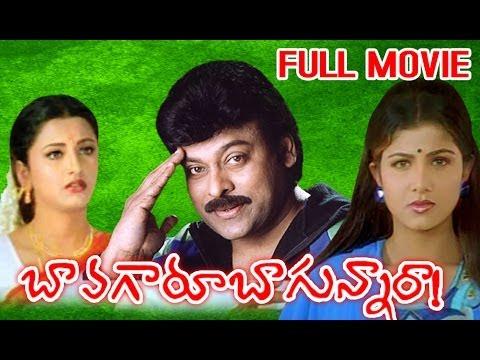 Xxx Mp4 Bavagaaru Bagunnara Full Length Telugu Moive DVD Rip 3gp Sex