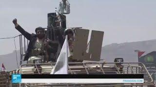 الحوثيون يحتفلون بالذكرى الثالثة لاجتياح صنعاء