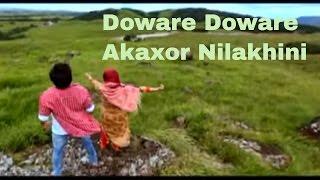 Doware Doware | Akaxor Nilakhini | Papon | Palash Gogoi