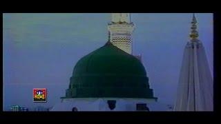 Madine Diyan Pak Galiyan - Adnan Ali Siddiqui