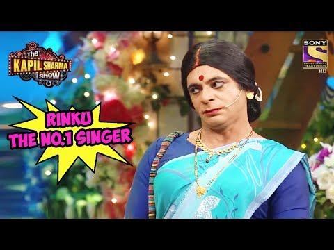 Xxx Mp4 Rinku The No 1 Singer The Kapil Sharma Show 3gp Sex