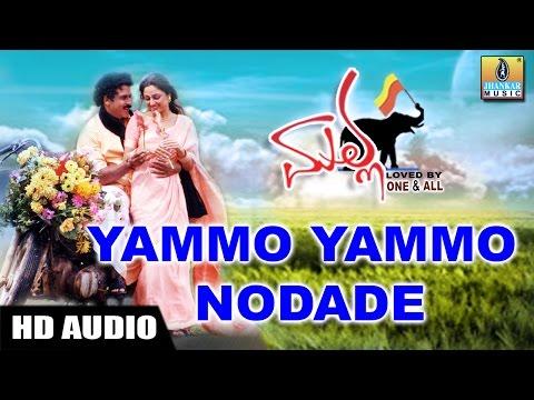 Xxx Mp4 Yammo Yammo Nodade Malla Kannada Movie 3gp Sex