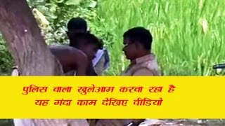 UP police constable  Viral video mobile MMS clips