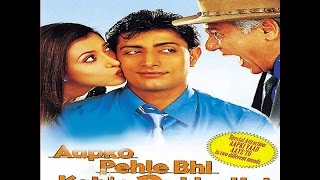 Aapko Pehle Bhi Kahin Dekha Hai (2003) - Full HD 720p Bollywood Comedy Movie with Subtitles