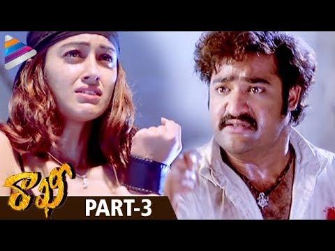 Xxx Mp4 Jr NTR Rakhi Telugu Full Movie Part 3 Ileana Charmi DSP Latest Telugu Movies 3gp Sex